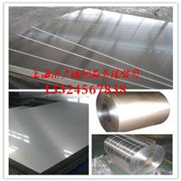 镜面铝板,铝板价格,上海镜面铝板生产厂家