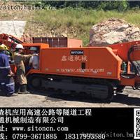 江西鑫通煤矿铲运机在哥伦比亚矿山使用情况