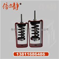 供应吊式弹簧减振器 北京减振器厂
