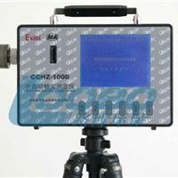 供应LB-CCHZ1000直读式全自动粉尘测定仪