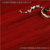 广东广州白云区木塑|塑木室内地板可OEM