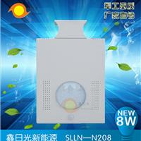 风光互补一体化太阳能LED路灯定制厂家