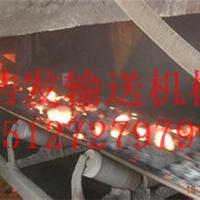 供应ep200聚酯耐热输送带浩发品牌