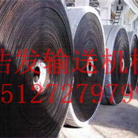 供应工业皮带 输送带 传动带