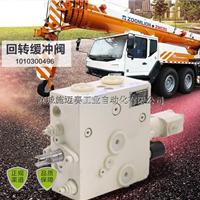 麻城施迈赛厂家供应ZYKZ-H25L-0电液换向阀