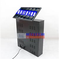 晶固倾斜60度17-24寸液晶屏会议桌面升降器
