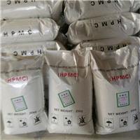 供应腻子 保水剂羟丙甲纤维素白度好亮度高