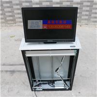 晶固JG19-B会议桌面17/19寸电动升降机器