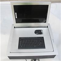 晶固171922寸液晶显示屏桌面电动翻转器订做