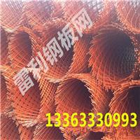 菱形钢板网 优质钢板网 特殊型号钢板网