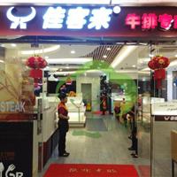 广西超市、办公室PVC地板(石塑地板)铺装