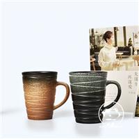 供应银行陶瓷礼品杯子  高档陶瓷礼品杯子