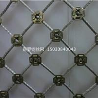 矿山煤矿钢丝绳网,安全防护绳网,防落石网