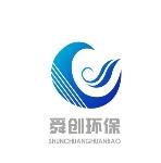 山东舜创环保设备科技有限公司