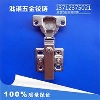 带垫大号液压缓冲阻尼铰链衣柜橱柜油压铰链