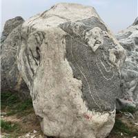 秦岭花纹石Y