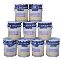 供应卫士宝WB-6011乙烯基重防腐油漆涂料