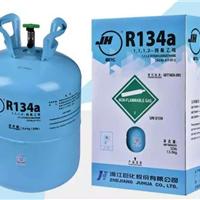 供应巨化R134A制冷剂