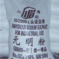 氟硅酸钠.氢氧化铝等化学原料