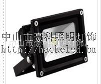 10WLED泛光灯 高品质 集成投光灯 投射灯