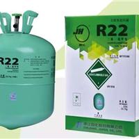 供应巨化R22A制冷剂