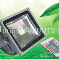 30W带遥控RGB七彩LED泛光灯 带遥控投光灯