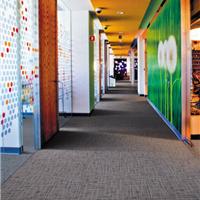 经理室办公方块地毯