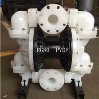 供应PVDF气动隔膜泵RG80