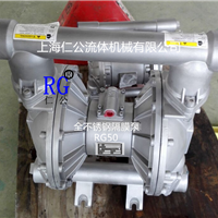 供应全不锈钢气动隔膜泵RG50