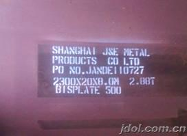 供应Bisplate400耐磨板切割价格