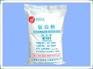 钛白粉B101 (PVC 专用)价格已涨到瓶颈价