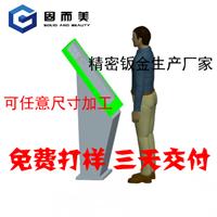 供应广告机金属外壳批量定制外壳设计加工