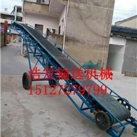 供应石料厂耐磨耐高温输送带输送机