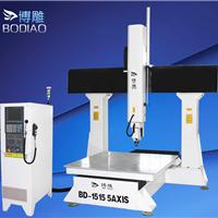 广州五轴雕刻机 CNC雕刻机