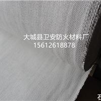石棉布 石棉布价格 石棉布厂家 石棉防火布