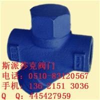 斯派莎克TD16疏水阀 价格实惠 质量保证