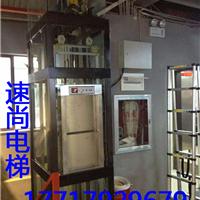 供应上海速尚食梯餐具回收梯小电梯松江价格