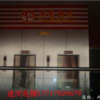 供应上海浦东厨房传菜电梯食梯价格