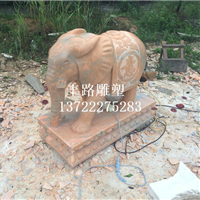 晚霞红吸水小象雕塑雕刻摆件庭院装饰