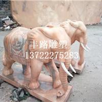 供应晚霞红石材雕刻招财大象厂家