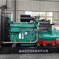 600KW玉柴柴油发电机组厂家现货供应