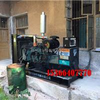 200KW发电机组上柴动力新款SC9D310D2柴油机