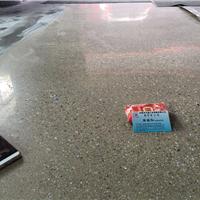 供应兴安盟车间水泥地面起灰起尘解决办法
