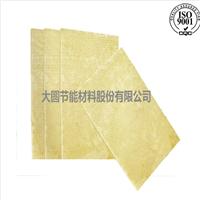 【大圆牌】岩棉板防火防水耐高温无腐蚀性