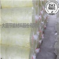 大圆 直销优质玻璃棉卷毡玻璃棉板保温材料