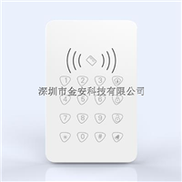供应 金安科技 简舒 无线RFID键盘 K07