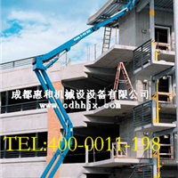 供应南充自贡广元升降平台 16米曲臂Z-45/25