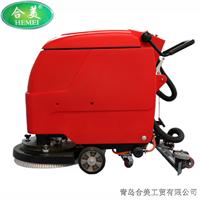 供应手推式洗地机合美全自动洗地机HM530Z