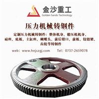 大型齿轮铸件厂家, 1吨定制金沙重工交货快