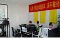 北京团河利元建材经销部